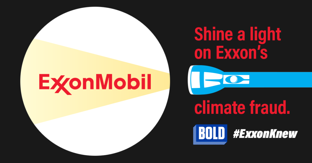 boldne_share-exxonshinealight
